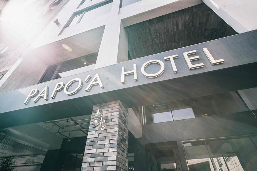 高雄市時尚旅館PAPO'A帕鉑