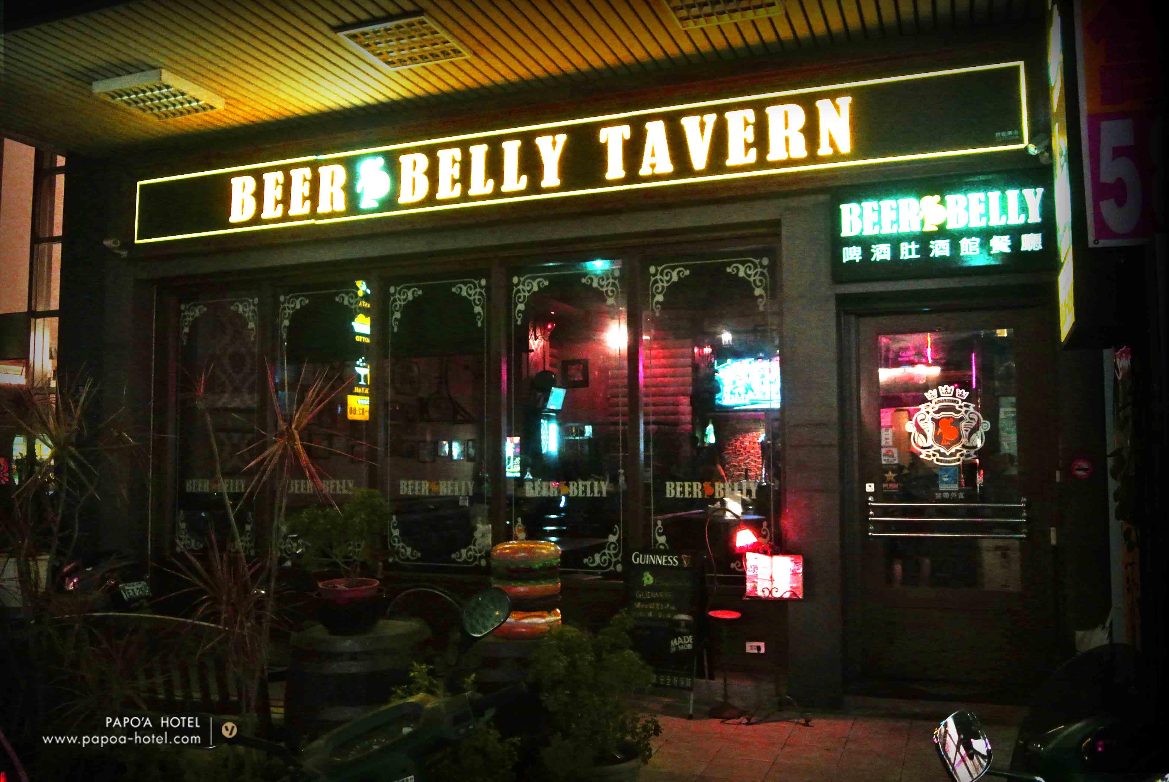 Beerbelly Tavern啤酒肚餐廳
