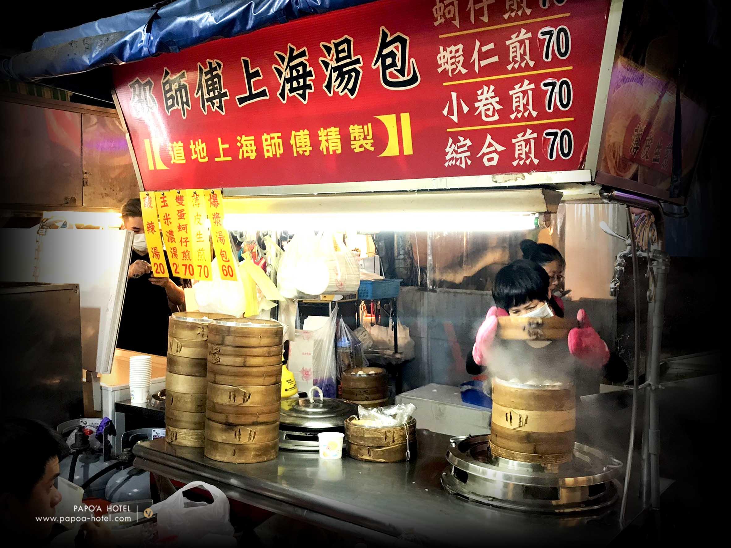 高雄夜市上海湯包