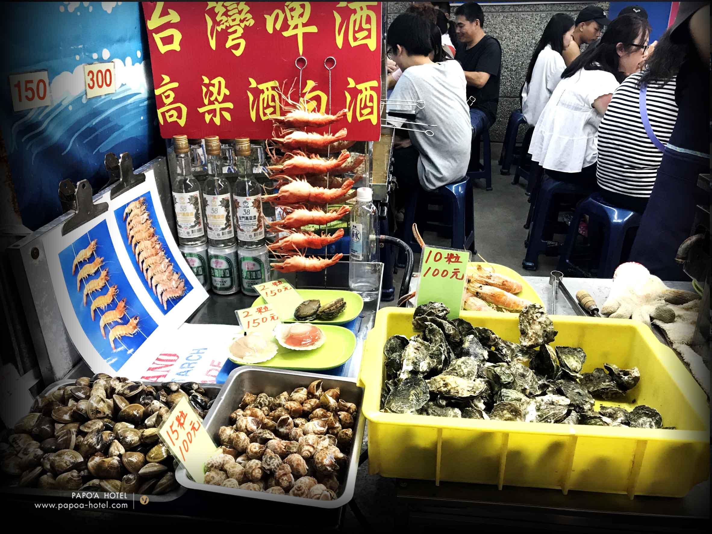 高雄夜市海鮮店家