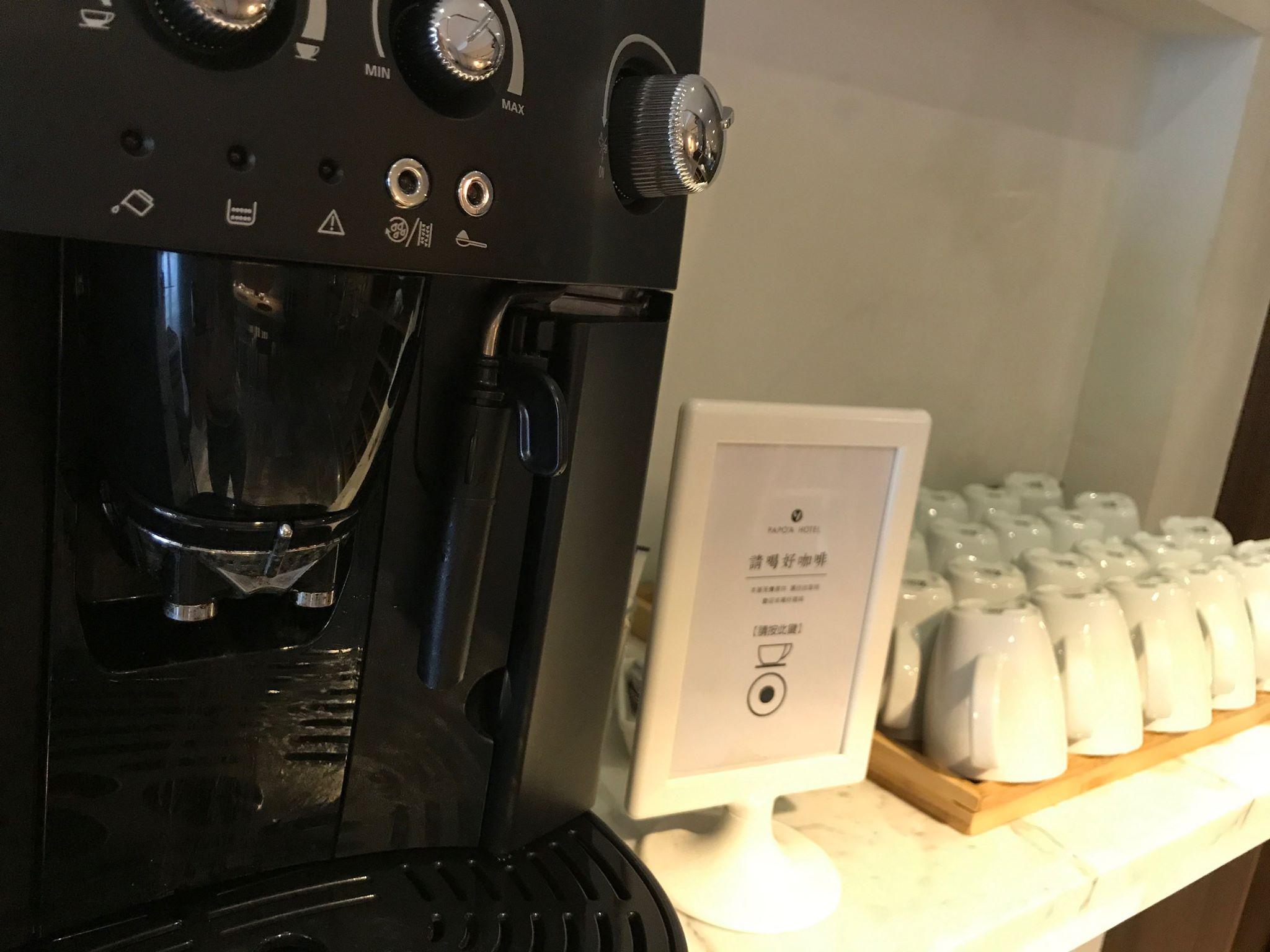 帕鉑舍旅咖啡機