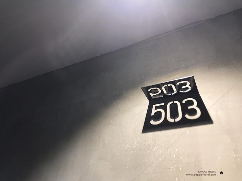 帕鉑舍旅客房外門牌照片