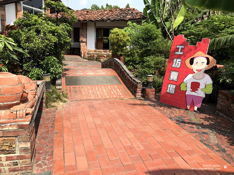 三和瓦窯紅磚道照片