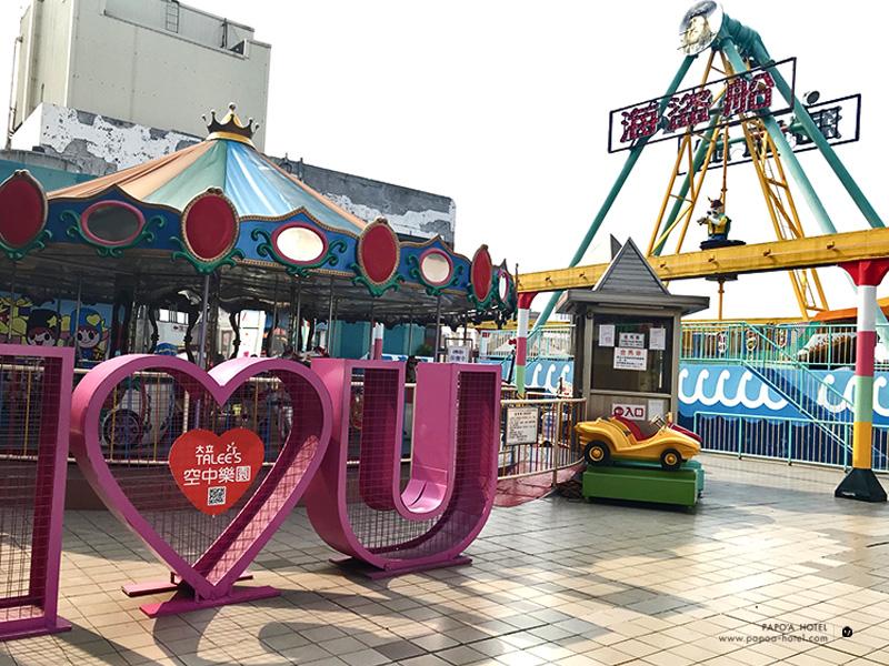 大立百貨空中樂園照片