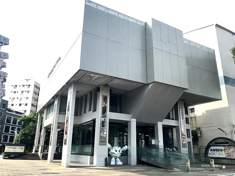 高雄市電影館照片