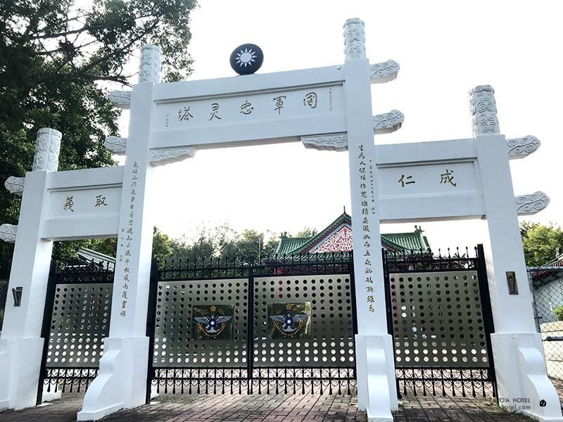 澄清湖忠靈塔照片