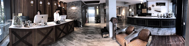 帕鉑舍旅櫃檯大廳照片