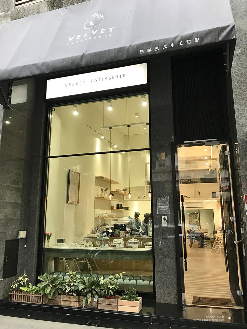 法絨法式手工甜點店面照片