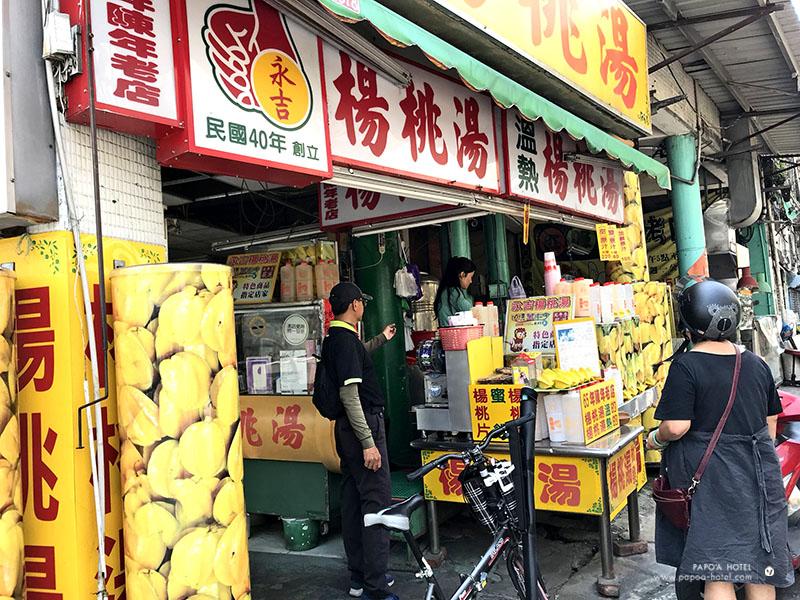 永吉楊桃湯店面